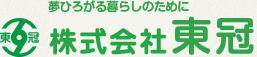 株式会社東冠